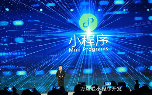 深圳微信小程序排名好因素有哪些?