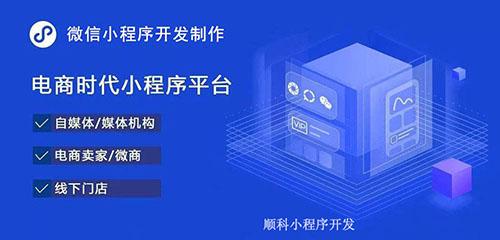 深圳小程序商城如何通过地摊来拓客?