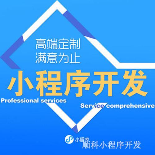社区生活服务APP开发,深圳APP开发公司