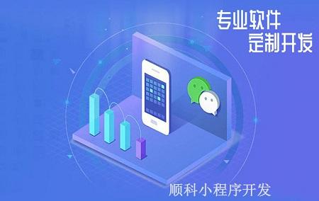 深圳花店适合开通微信小程序吗?